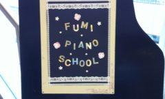 私がピアノ講師になったわけ
